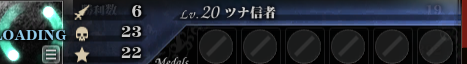 (gomi2.png)